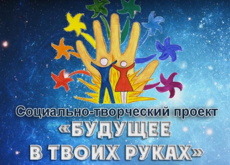 детские фестивали и конкурсы в Москве