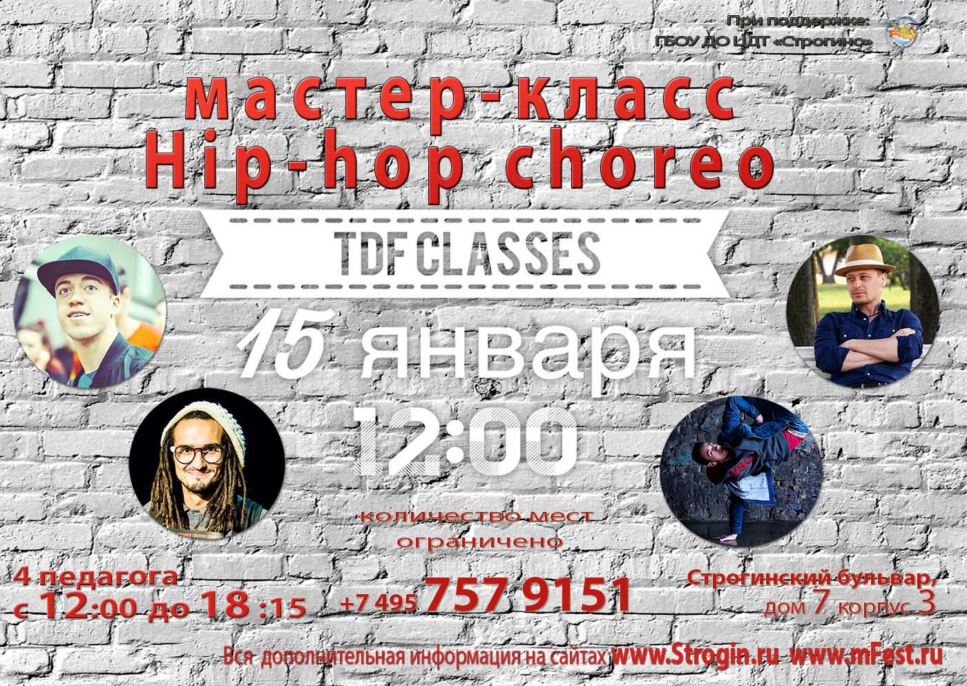 hip-hop-choreo-1400.jpg