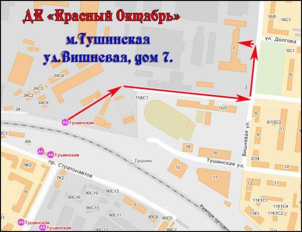 otchetnik-luchinushka_1.jpg