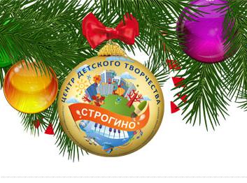 zimnie-kanikuly-2017-dlya-shkolnikov-i-doshkolnikov-meropriyatiya.png