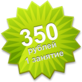 350-rubley.png