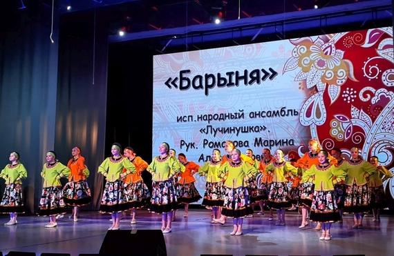 barynya-luchinushka-tanec-horeografiya-1.jpg