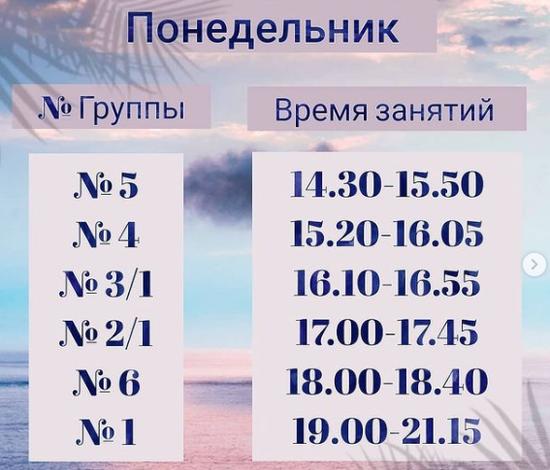 ice_screenshot_20210808-231023.png