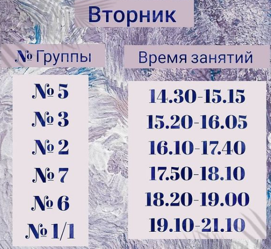 ice_screenshot_20210808-231058.png