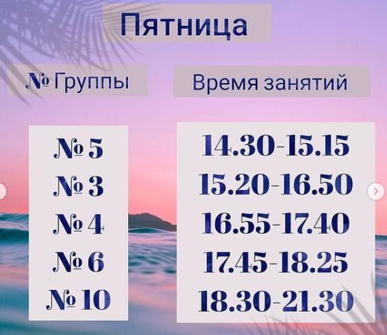 ice_screenshot_20210808-231145.png