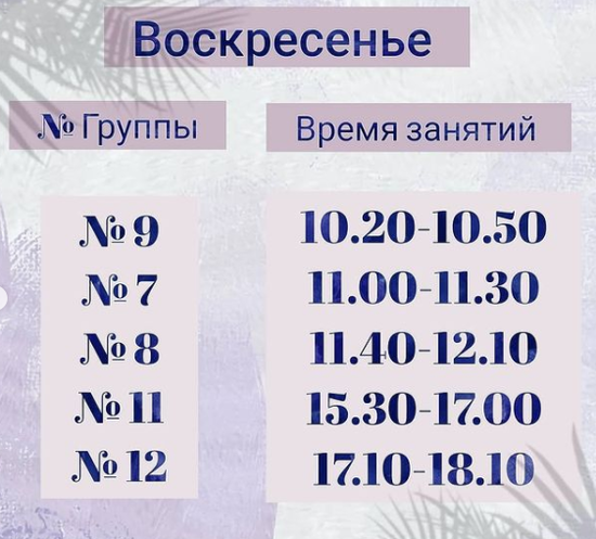 ice_screenshot_20210808-231211.png